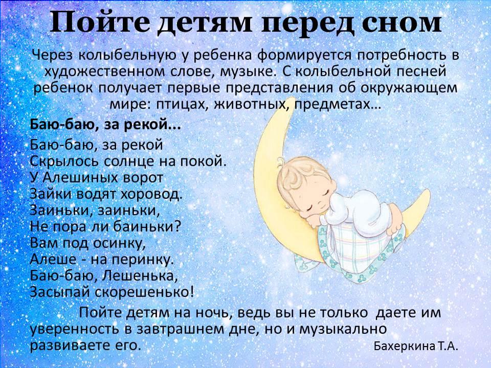Бетховен — лунная соната (классика для новорожденных).